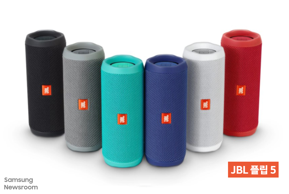 JBL 플립 5