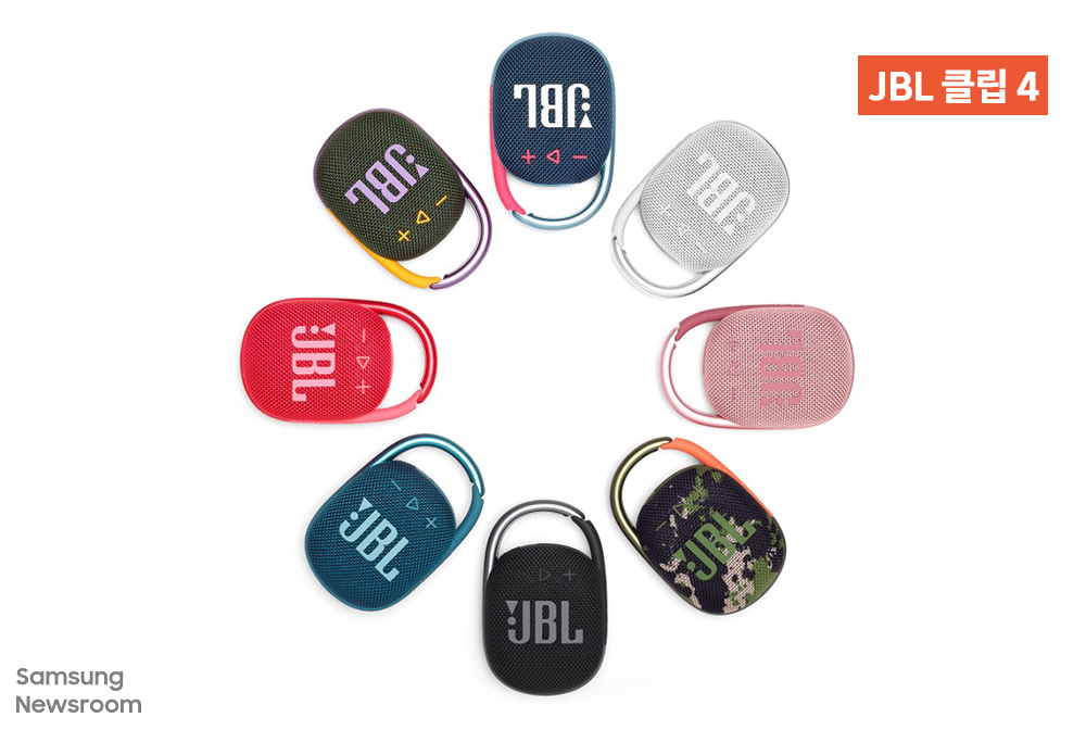 JBL 플립 4