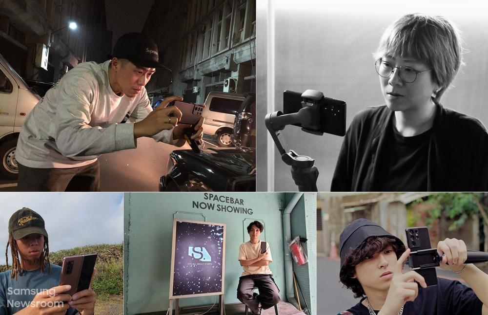대만에서는 영화 제작자 쉬쯔얀(Hsu Chih-Yen), 인첸하오(Yin Chen-Hao), 버디니오(Birdy Nio), 케이 얀(Kay Jan), 알렉스 3세(Alex III)가 갤럭시 S21 울트라와 갤럭시 Z 시리즈로 멋진 영상을 촬영할 수 있는 방법을 공개