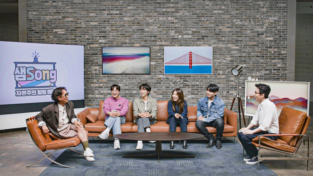 라이프스타일 TV Friends 캠페인_샘Song(1)