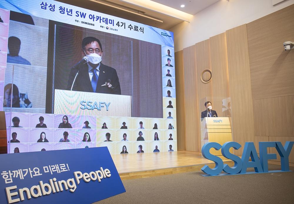 삼성청년SW아카데미 4기 수료식_고용노동부 박화진 차관
