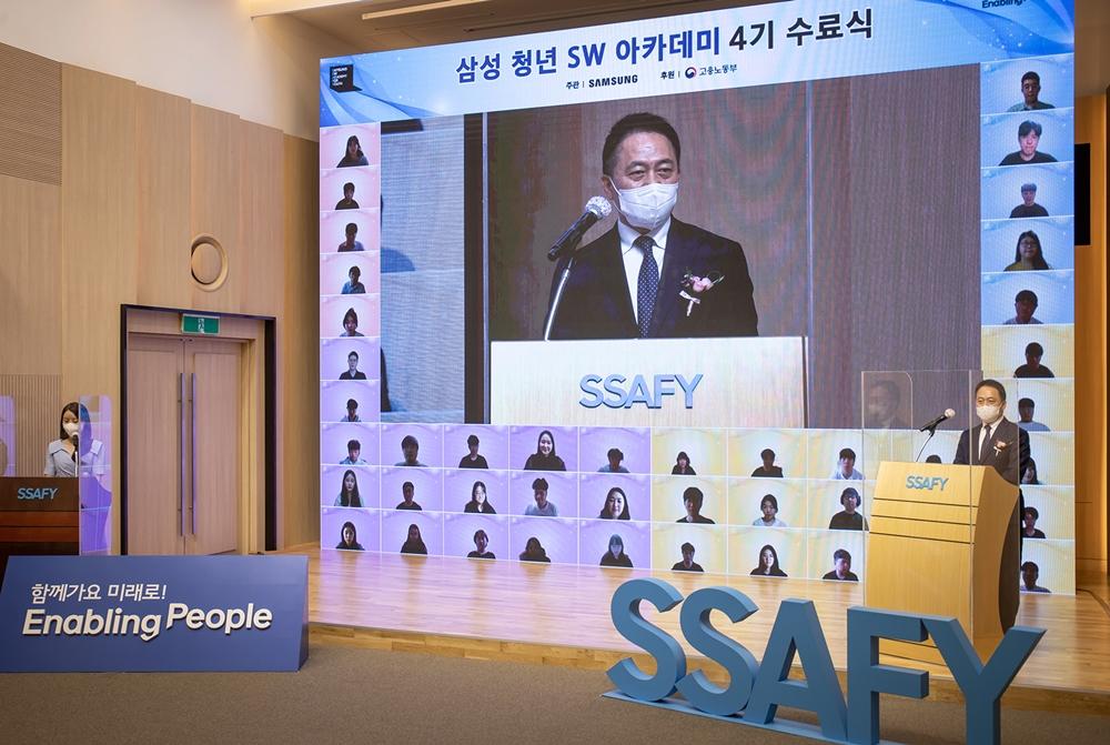 삼성청년SW아카데미 4기 수료식_삼성전자 최윤호 사장
