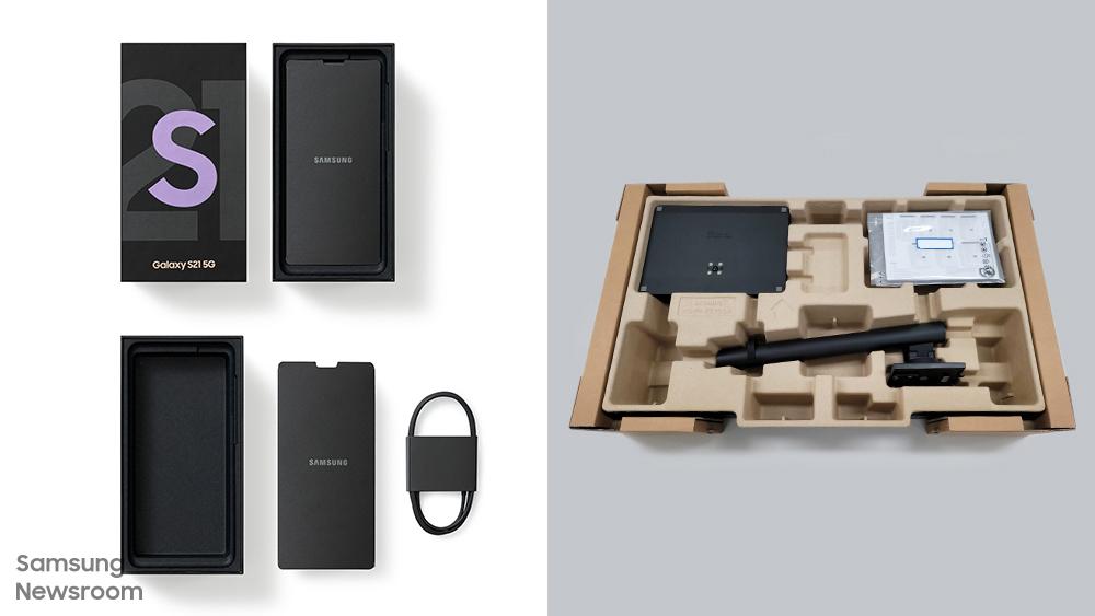 ▲ 갤럭시 S21 패키징과 고해상도 모니터 종이 포장재