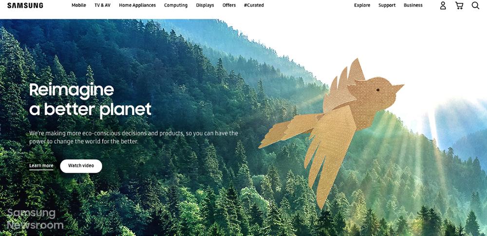 삼성전자 홈페이지에 게재된 친환경 스토리
