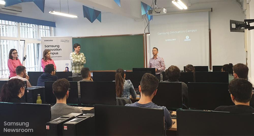 삼성 이노베이션 캠퍼스 교육 모습