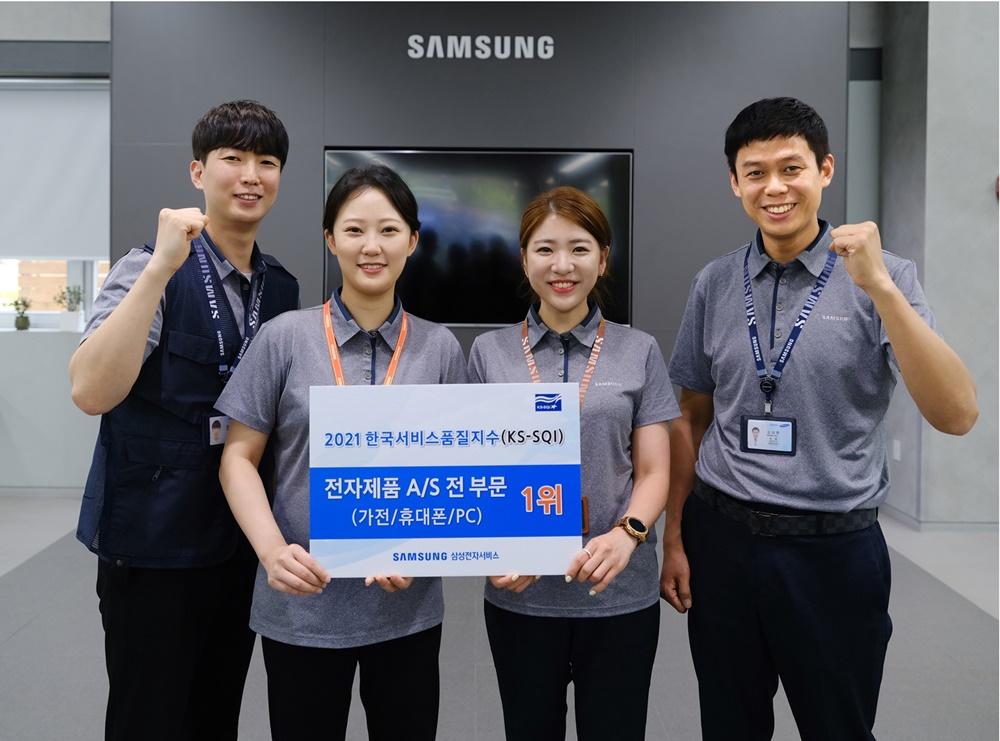 [사진] 삼성전자서비스 임직원 KS-SQI 1위 기념 촬영