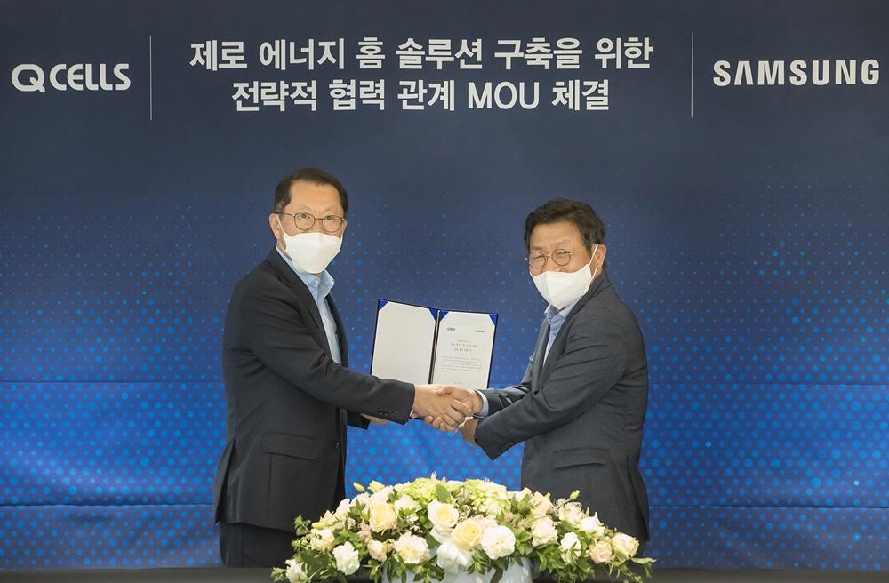 삼성전자_한화큐셀 MOU(2)