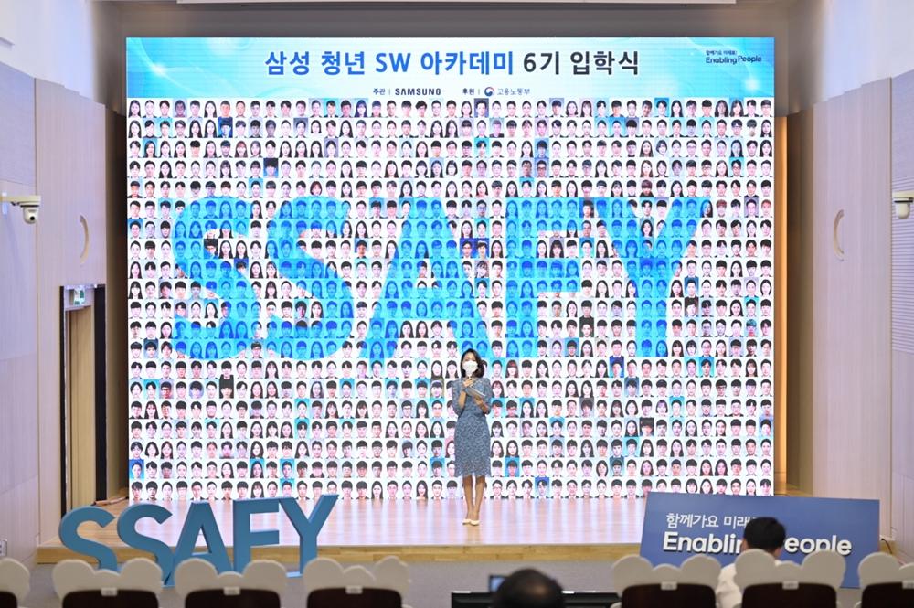 23일 서울 강남구에 위치한 '삼성청년SW아카데미' 서울 캠퍼스에서 온라인으로 열린 입학식에 참여한 6기 교육생들