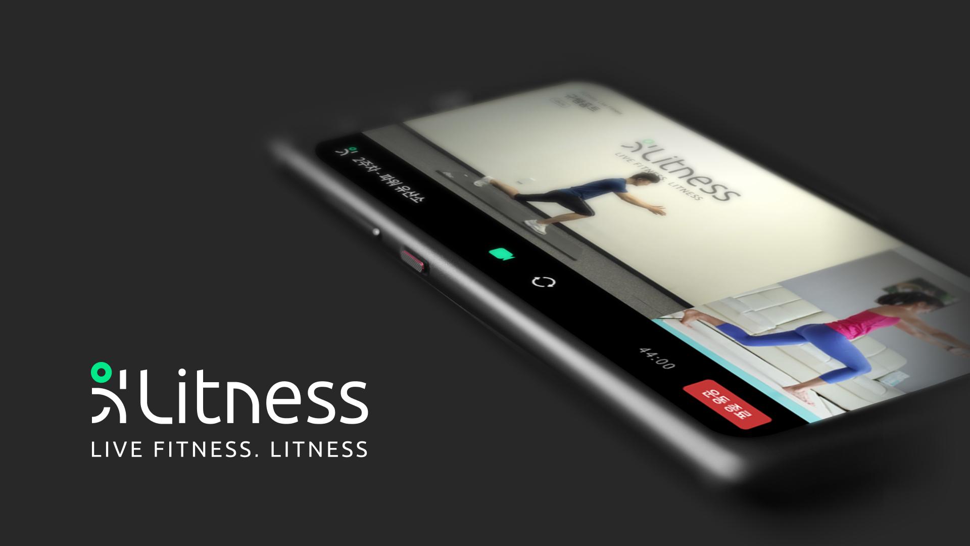 Litness LIVE FITNESS. LITNESS 앱 화면