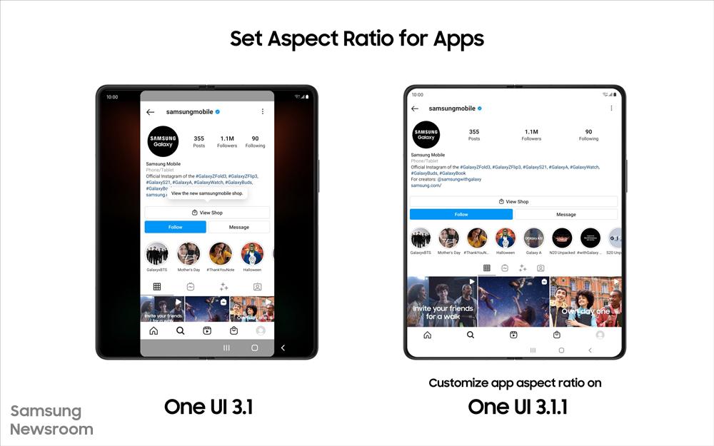 앱의 가로-세로 비율 설정