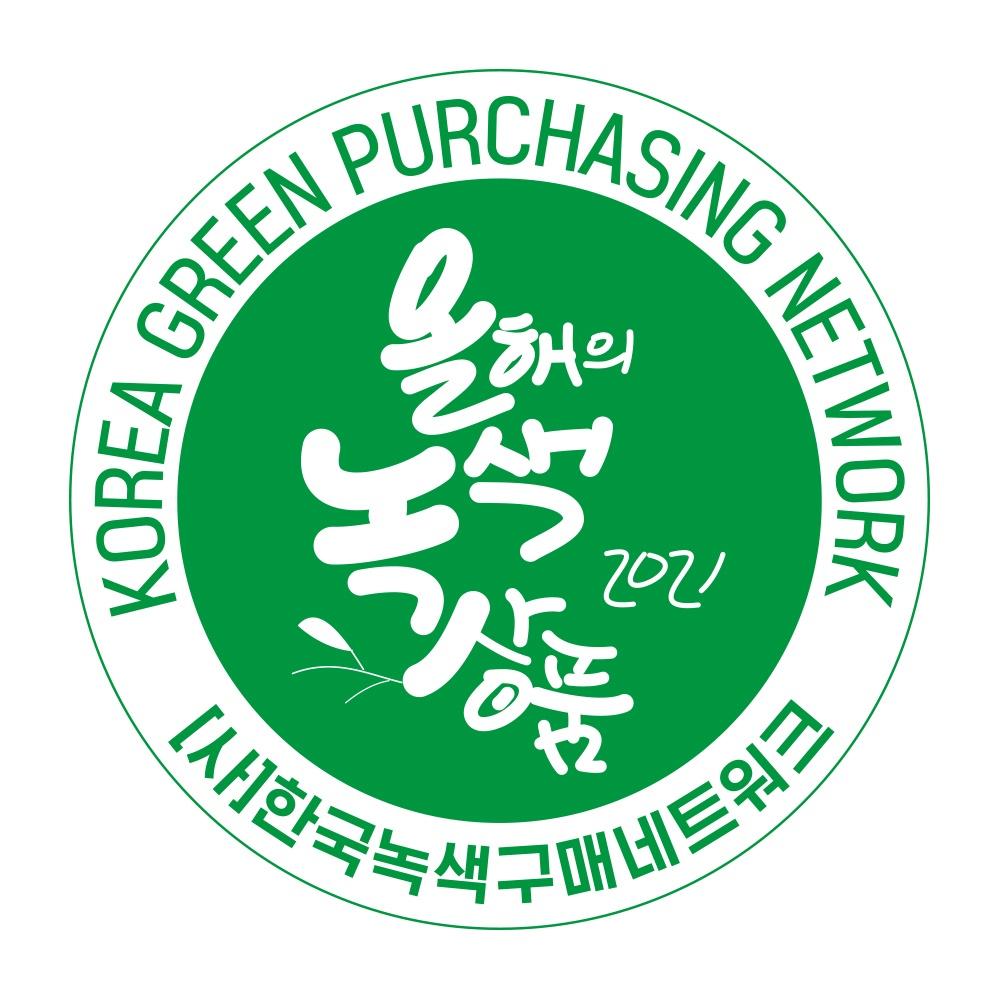 3. 올해의 녹색상품 로고