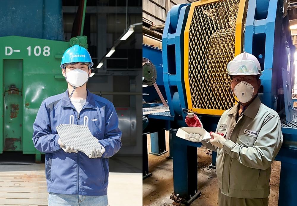[사진자료] 삼성전자, 현대제철과 반도체 공정 폐수슬러지 재활용 신기술 개발