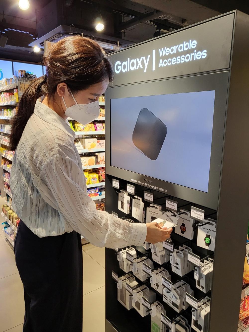 삼성 갤럭시 웨어러블기기 이마트24 판매 (2)