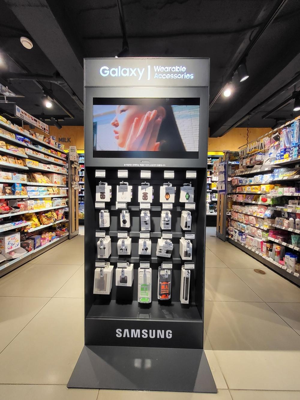 삼성 갤럭시 웨어러블기기 이마트24 판매 (3)