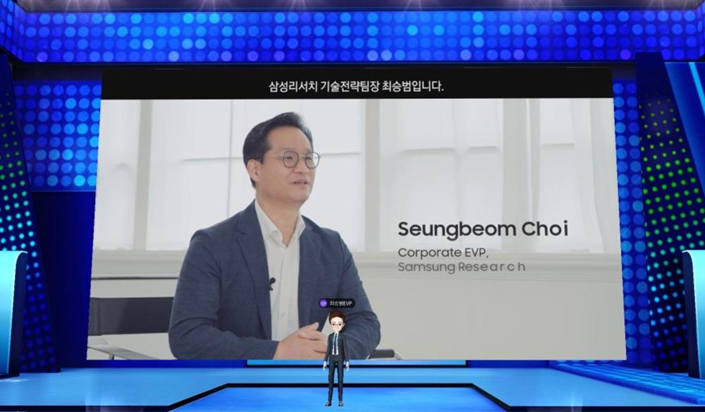 SCPC2021_시상식 삼성리서치 기술전략팀장 최승범