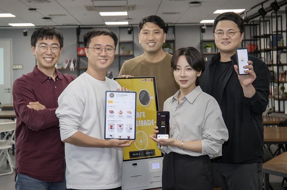 ▲ 가시광 통신 기술을 활용한 무인 매장 혁신 솔루션 '치즈에이드(Cheeseade)'
